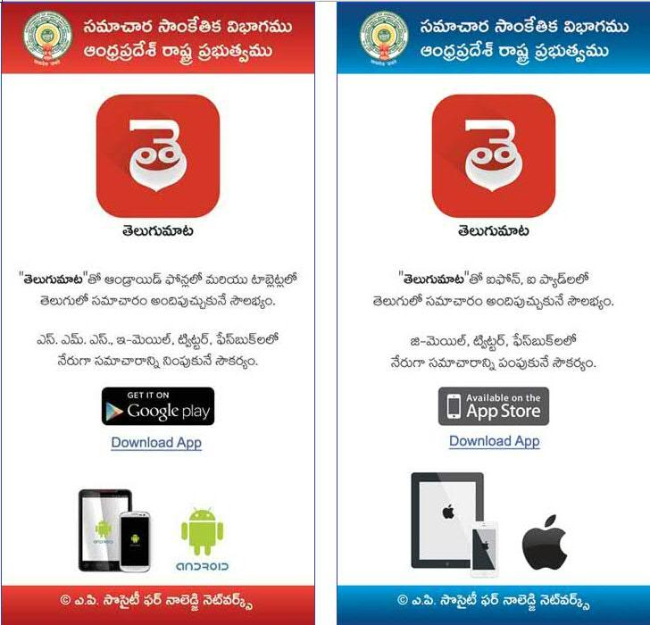 Telugu Fonts Free Download